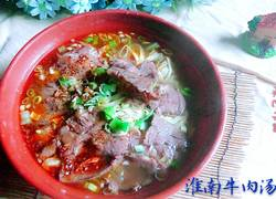 淮南牛肉汤