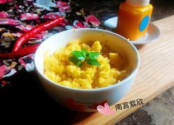 橙香红薯泥