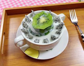 自制酸奶水果捞