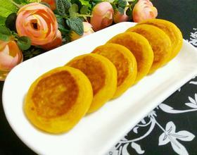 南瓜饼(电饼铛版)