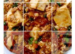 蕃茄肉沫豆腐