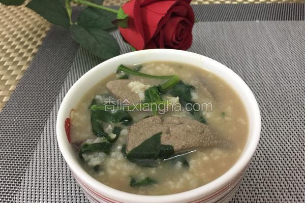 菠菜猪肝片粥