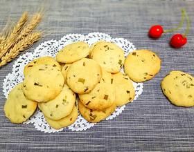 香葱饼干[图]