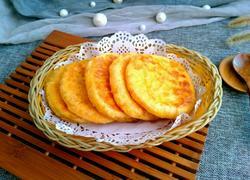 南瓜发面糖饼