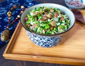 青菜香菇腊肠菜饭