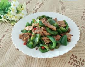 甜椒炒肉片