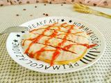 饺子皮版的菜饼的做法[图]