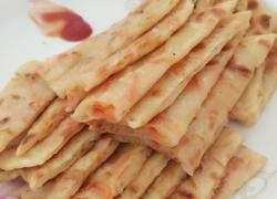 胡萝卜丝饼