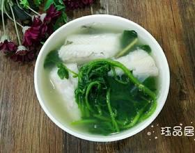 九肚鱼西洋菜汤