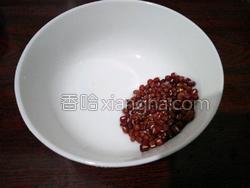 红豆燕麦仁大米粥的做法图解1