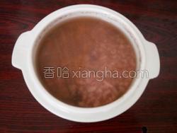 红豆燕麦仁大米粥的做法图解6
