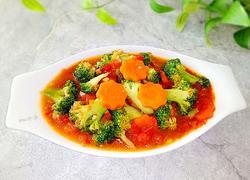 西红柿胡萝卜炒西兰花