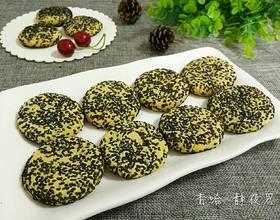 黑芝麻红薯饼(烤箱版)[图]
