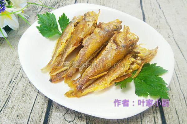 干煎小黄鱼的做法