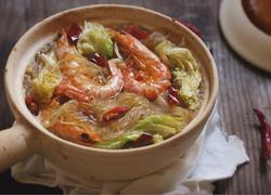 鲜虾白菜粉丝煲