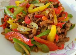 三色柿椒炒肉丝