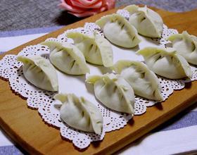 饺子(韭菜鸡蛋馅儿)