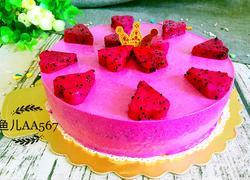 红心火龙果慕斯蛋糕