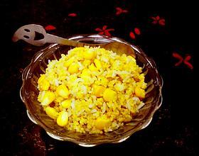 黄金玉米饭