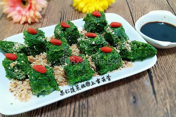 果仁菠菜糕