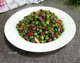 鲜豌豆牛肉粒[图]