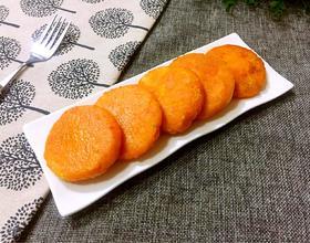 红薯椰蓉饼