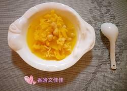 防霾养生汤