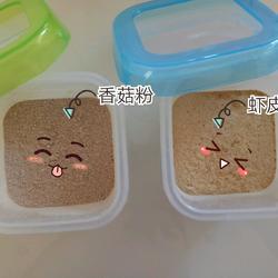 宝宝辅食虾皮粉