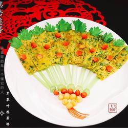 翡翠玉扇一一芹菜叶煎蛋饼