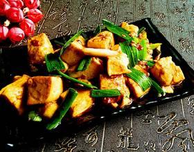 青蒜炒豆腐[图]
