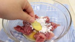 香菇炒肉的做法图解18
