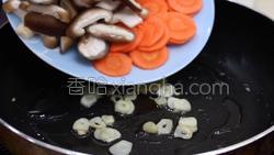 香菇炒肉的做法图解29
