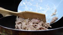 香菇炒肉的做法图解34