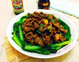 蚝油牛𦟌捞麦菜