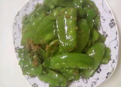 蒜蓉豌豆角