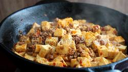 肉末豆腐的做法图解25