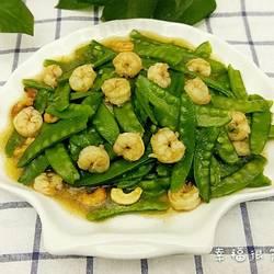 虾仁腰果荷兰豆