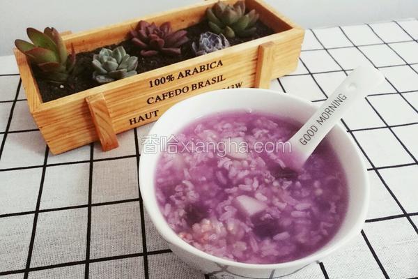 紫薯山药粥