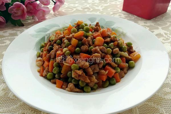豌豆胡萝卜肉丁