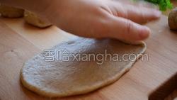 全麦面包的做法图解12