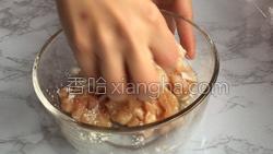 豆豉鸡丁的做法图解8