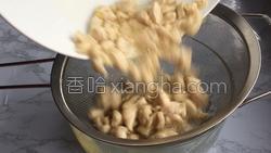 豆豉鸡丁的做法图解19