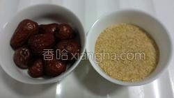 小麦胚芽红枣粥的做法图解1