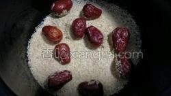 小麦胚芽红枣粥的做法图解3