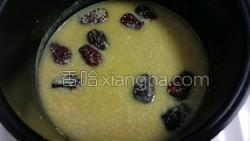 小麦胚芽红枣粥的做法图解6