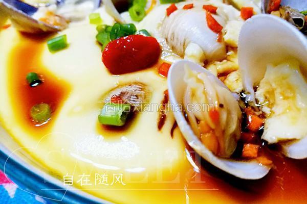 文蛤蒸蛋怎么做_文蛤蒸蛋的做法_菜谱_香哈网