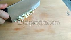 四川麻婆豆腐的做法图解8