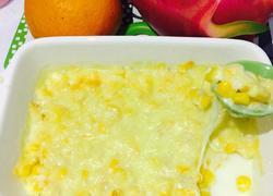 芝士焗玉米粒