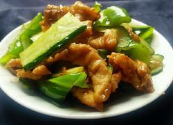 黄瓜青椒肉片