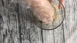 自制虾滑的做法图解16